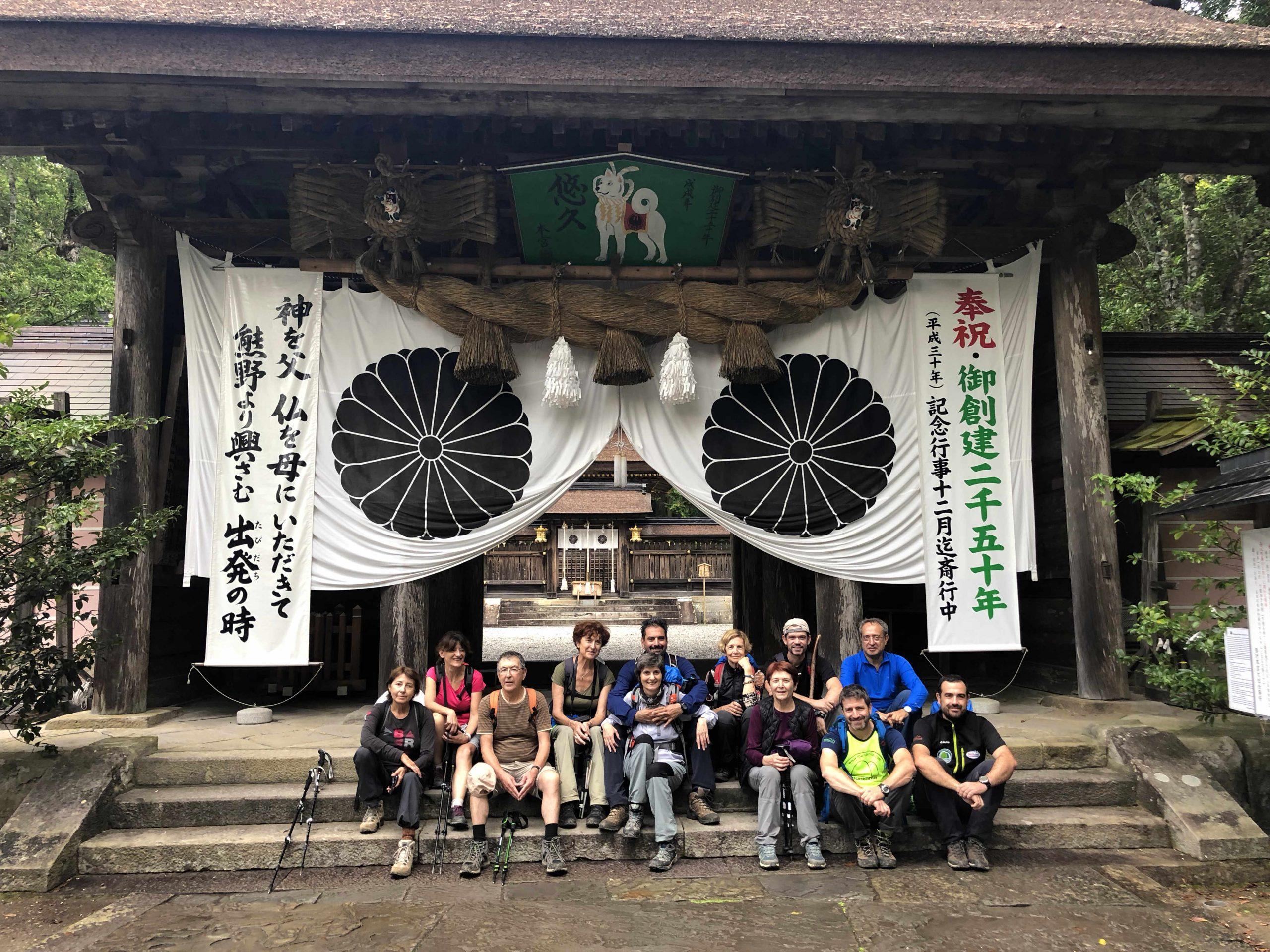 Japón. Camino de Kumano Kôdo. Senderismo y Cultura.
